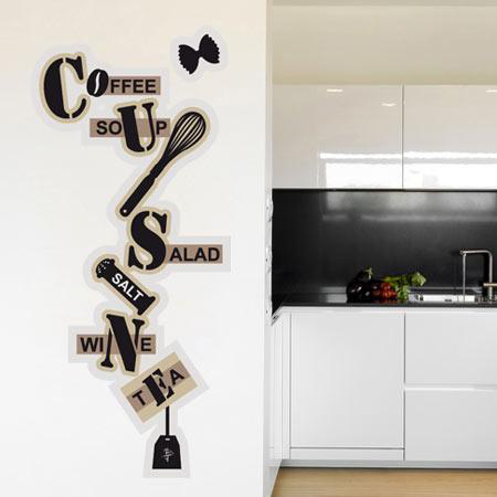 stickers texte cuisine 3 stickers malin. Black Bedroom Furniture Sets. Home Design Ideas