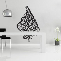 Stickers arabesque oriental 7