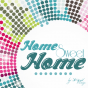 Tableau Home Sweet Home Pop